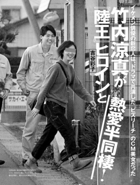 吉谷彩子の結婚相手の旦那(夫)は?歴代彼氏やwikiプロフも調査 ...
