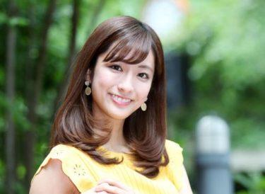田村真子アナのインスタ画像がかわいいけど性格は?父親や彼氏も調査!(たむら まこ)