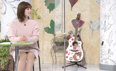 中村秀香アナの美脚画像がかわいい!カップや身長、年齢も気になる!