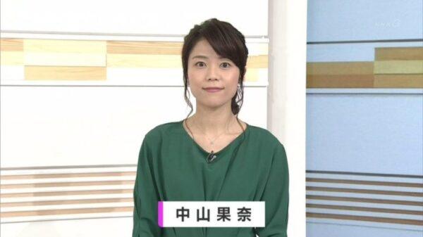 近江 アナ 夫
