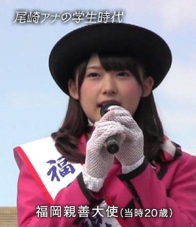 近藤奈央さんと同期メンバーの尾崎里紗さんの写真