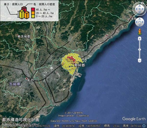 田口彩夏アナの出身地那珂郡東海村の地図