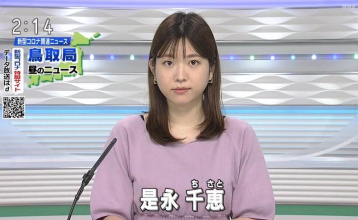 Nhk アナウンサー 異動 2021