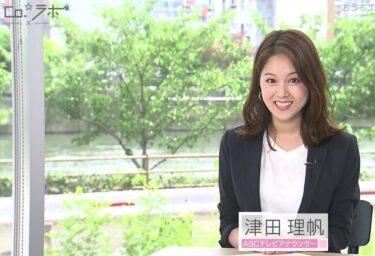 津田理帆アナの学歴は?高校、大学時代や同期アナウンサーは誰?