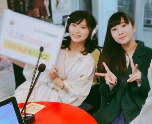 FM815(高松コミュニティ放送)のラジオ番組に出演する大学時代の中條加菜アナ