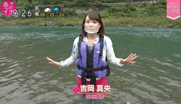 NHK総合「あさイチ」に出演する吉岡真央アナ
