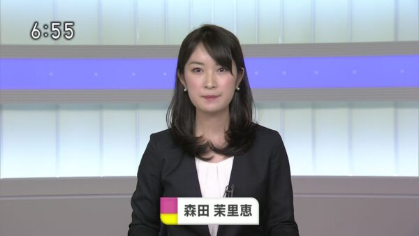 NHK仙台放送局の森田茉里恵アナ