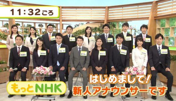「どーも、NHK」での集合写真