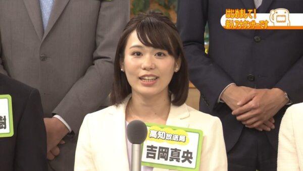 「どーも、NHK」でテレビお披露目された際の吉岡真央