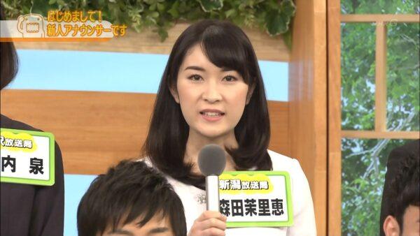 どーも、NHKでお披露目される森田茉里恵アナ