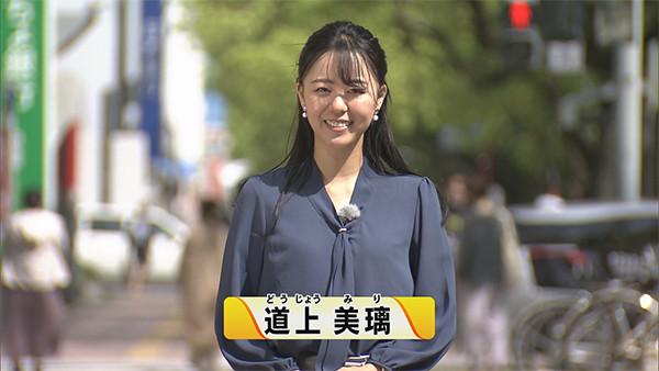 NHK宮崎放送局の女子アナウンサー、道上美璃アナ