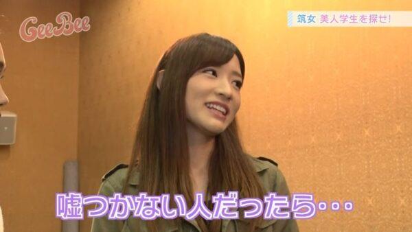 『GeeBee:筑女美人学生を探せ!』で美人女子大生として紹介された北川彩アナ