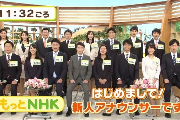 どーも、NHKに出演する宮本真智アナら