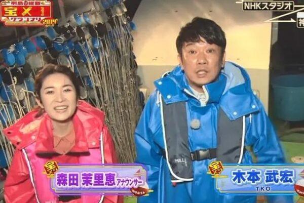 森田茉里恵アナとTKO木本武宏のツーショット