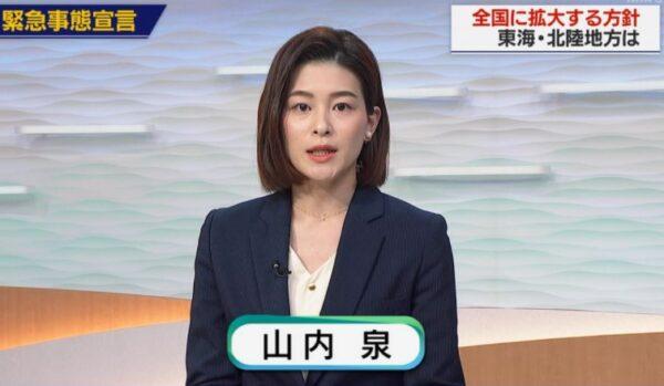森田茉里恵アナの2つ年下の同期、山内泉アナ