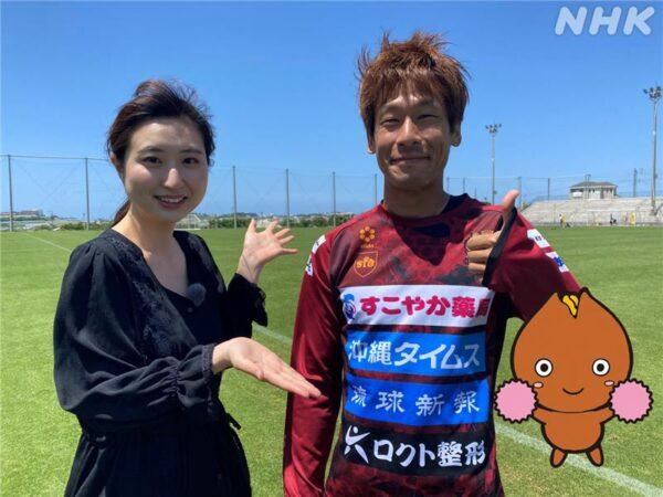 スポーツ選手といい感じの雰囲気の大野紘乃アナ