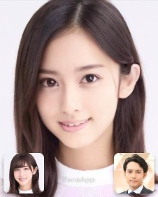 斎藤ちはるアナと小林廣輝アナの子供の顔の予想画像