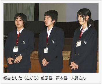 篠原中学校に通っていた大野紘乃アナ