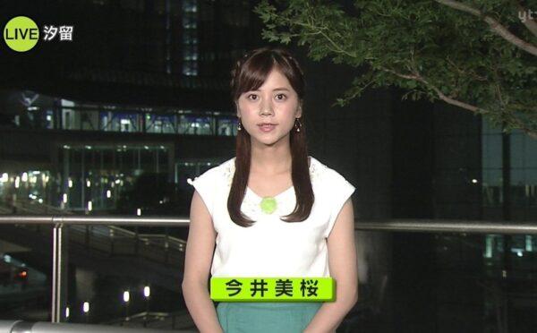 NEWS ZEROでお天気キャスターを務める今井美桜アナ