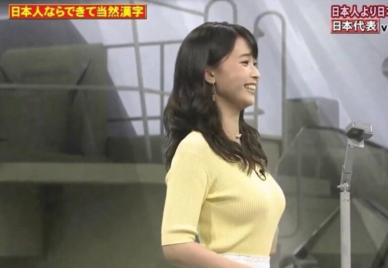 徳田 琴美 高校