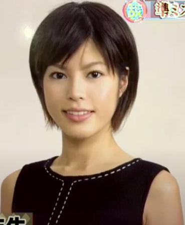 ダウンタウンDXで放送された神田愛花アナ