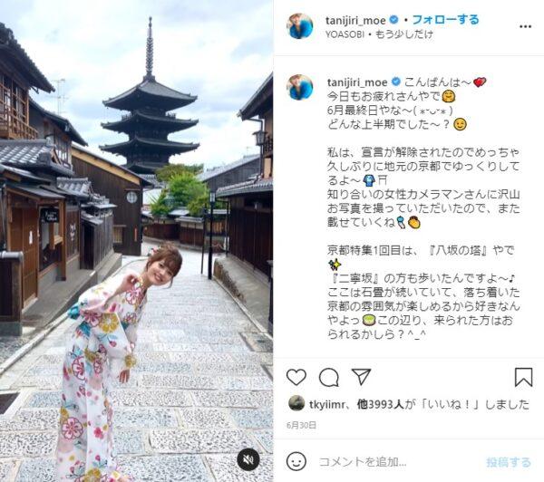 2021年4月に大学を卒業し、現在は東京で暮らす谷尻萌アナ