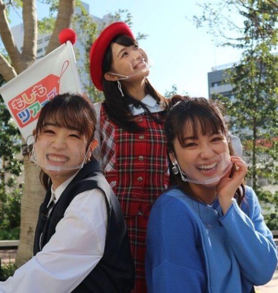 渡邊渚アナと高橋ひかる、平祐奈の姉妹の様なスリーショット