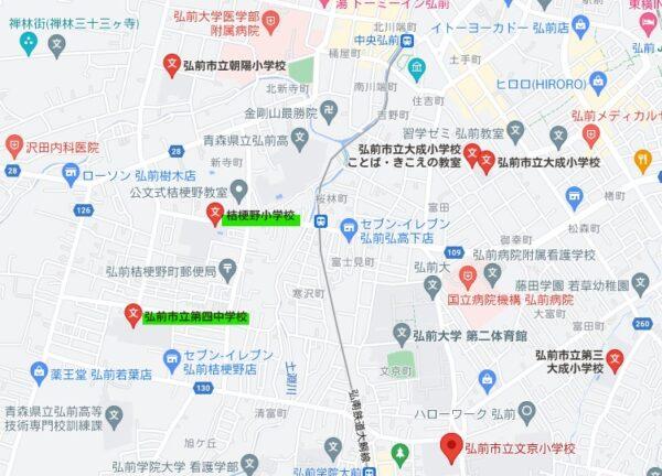 小山内鈴奈アナの出身小学校は弘前第4中学から一番近い桔梗野小学校の可能性が高い