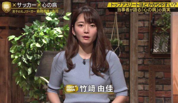 FOOT×BRAINに出演する竹崎由佳アナ