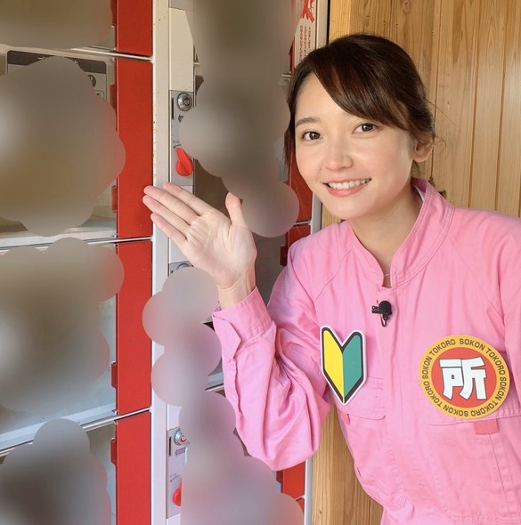 所さんの学校では教えてくれないそこんトコロ!に出演する竹崎由佳アナ