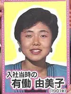 入社当初の垢抜けない有働由美子アナ