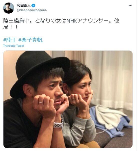 桑子真帆アナと不倫の噂のあった俳優の和田正人さんとのツーショット