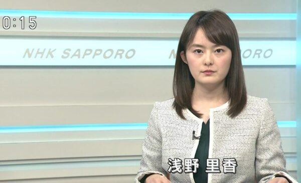 NHK東京アナウンスで勤務する浅野里香アナ