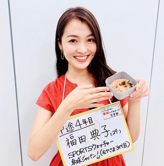 妊娠を発表したテレビ東京女子アナ、福田典子アナ