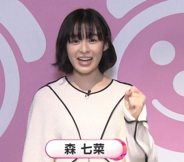 小室瑛莉子アナに似ていると噂の森七菜さん