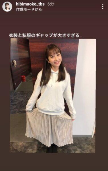 日比麻音子アナの私服