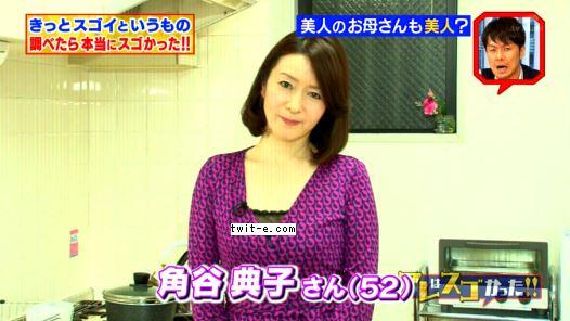 角谷暁子アナの元モデルの母親