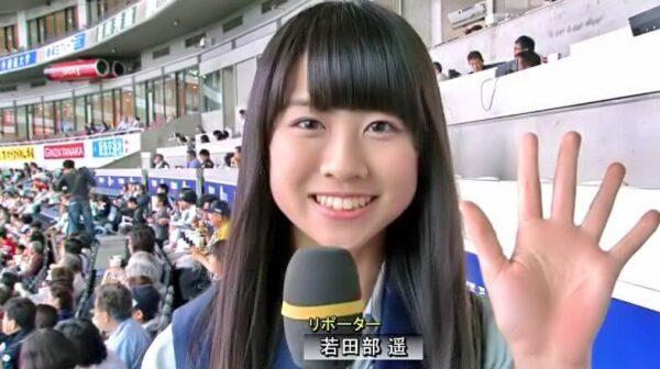 森山みなみアナと同級生の若田部遥さん